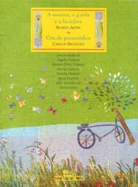 Capa de Livro: A menina, a gaiola e a bicicleta (Rubem Alves) Céu de Passarinhos (Carlos Brandão)